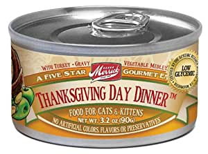 Merrick Thanksgiving Day Dinner Cat Food 3.2 oz (24 Count Case)
