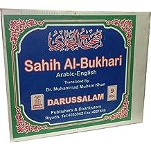 The English Translation of Sahih Al Bukhari With the Arabic Text