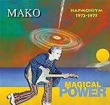 Hapmoniym 1972-1975 by MAGICAL POWER MAKO (2011-03-01)