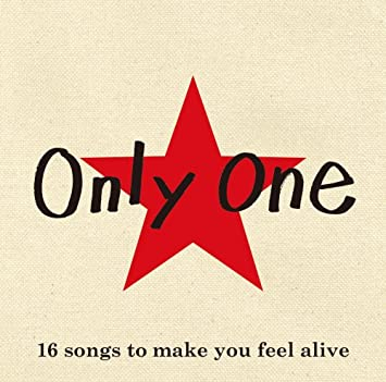 Amazon | Only One | オムニバス...
