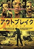 Foreign Movie - Rising Outbreak [Japan DVD] TWAD-1298