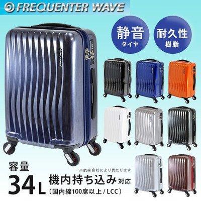 アイエム FREQUENTER フリクエンター スーツケース 容量34リットル 1-622 機内持込可能 クロ  クロ B07CMPWH3Q