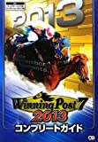 Winning Post 7 2013 Complete Guide