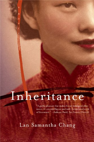 Inheritance: A Novel cover