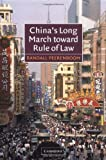 img - for China Long March toward Rule of Law by Randall Peerenboom (2002-09-30) book / textbook / text book