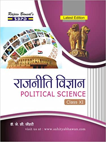 Buy Political Science : For Class 11th Book Online at Low