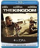 キングダム/見えざる敵 [Blu-ray]