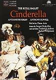 Prokofiev - Cinderella / Sibley, Dowell, Royal Ballet