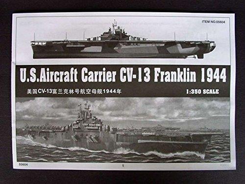 トランペッター 1/350 米海軍 空母 CV-13 フランクリン プラモデル[並行輸入品]