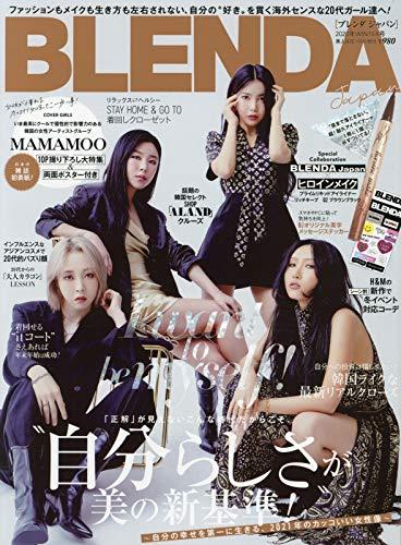 BLENDA JAPAN 最新号 表紙画像