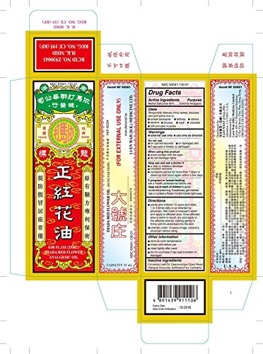 Imada Red Flower Analgesic Oil (Hung Fa Yeow) 0.88 Fl. Oz. (25 Ml.) -3 bottles Photo #3