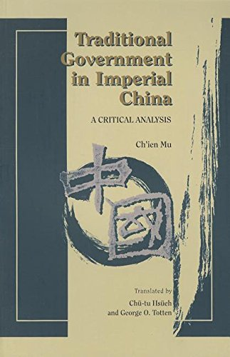 Traditional Government in Imperial China: A Critical Analysis (China Traditional)