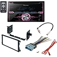 CHEVROLET 2003 - 2006 AVALANCHE 1500 CAR RADIO STEREO CD PLAYER DASH INSTALL MOUNTING KIT HARNESS - PACKAGE DEAL