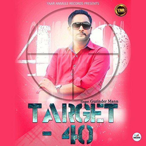 40 Target - 4