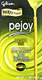 Glico Matcha Green Tea Cream Filled Biscuit Sticks, 1.98 Ounce (Pack of 120)