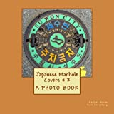 Japanese Manhole Covers # 3