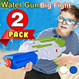 Camlinbo 2 Pack Squirt Guns Water Guns for Kids,Summer Water Blaster Toy for Swimming Pools Party Outdoor Beach Sand Water Fighting