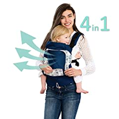 WHEN ALL YOU NEED ARE THE ESSENTIALS. The best of both worlds, the versatile ESSENTIALS All Seasons hybrid is ready for warm summer days and cool winter walks. The classically constructed 4-position ESSENTIALS carrier, made from our softest, ...
