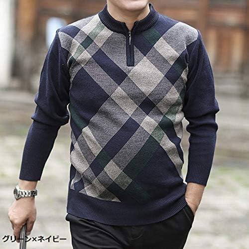 セーター ニット 長袖 チャック 40代 50代 60代 ゴルフウェア ゴルフセーター メンズ セーター ニット トップス ジップアップ チェック 赤 緑 秋 冬