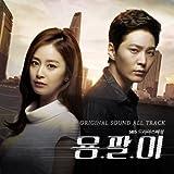 [CD]ヨンパリ 韓国ドラマOST (2CD) (SBS) (韓国盤)