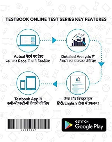 TESTBOOK COM PASS Online Tests Series & Mock Tests for all Government Exams  (Activation Key Card - 4 Months Subscription)