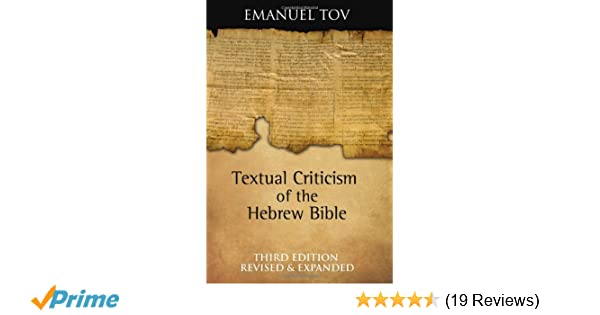 Textual criticism of the hebrew bible english and hebrew edition textual criticism of the hebrew bible english and hebrew edition emanuel tov 9780800696641 amazon books reheart Gallery