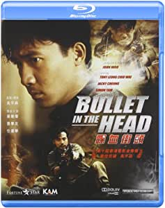Bullet in the Head [Blu-ray]