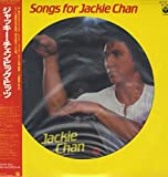 Songs For Jackie Chan