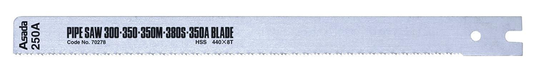 アサダ 70278 パイプソー300350380S350A用のこ刃 440×8山 ハイス(5本入) B00ARR156Y