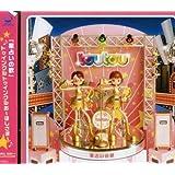 星占いの歌(DVD付)