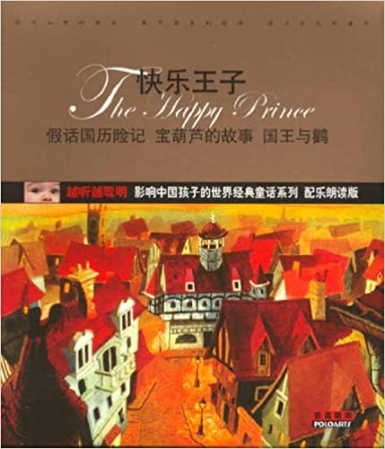 Book Audiobook The Happy Prince [with 1 CD].