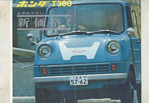 1967 Honda T360 T500 Pickup Truck Brochure Microcar Japanese