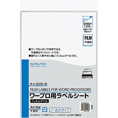 Kokuyo word processor adhesive film for Thailand A4-2215-W (japan - Film Online Thailand