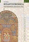 Byzantinorossica, M. V. Bibikov, 5955100423