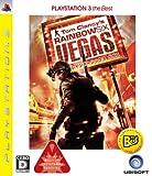 Tom Clancy's Rainbow Six Vegas (PlayStation3 the Best) [Japan Import]