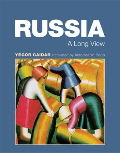 biography of yegor gaidar essay Russian immigration has a long history in the united states, dating back to early   yegor gaidar's failure of economic reforms to reincarnate russia led to rising.