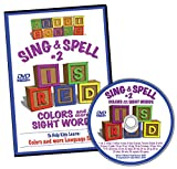 Sing & Spell the Sight Words - Volume 2 DVD