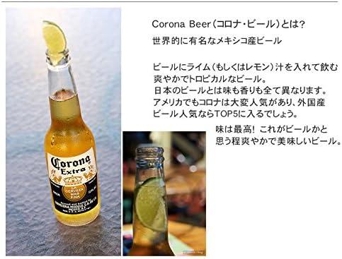 コロナ ビール 味
