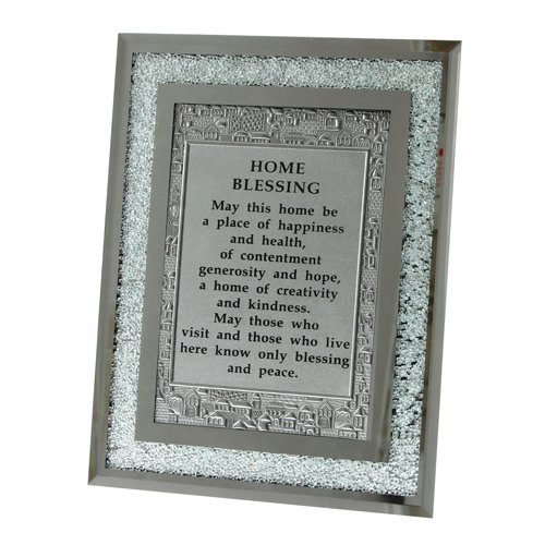 Framed Glass Pendant (Art judaica GLASS FRAMED BLESSING 18x13 CM | 7.09 x 5.12 Inch- ENGLISH HOME BLESSING)