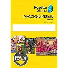 Learn Russian: Rosetta Stone - Russia Levels 1-5 [Mac Key Card Download]