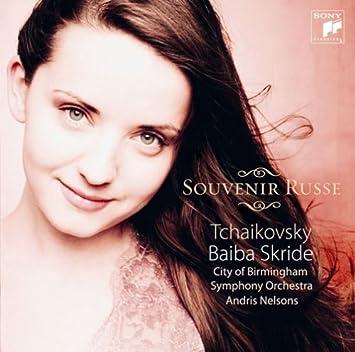 チャイコフスキー:ヴァイオリン協奏曲、なつかしい土地の想い出、白鳥の湖より