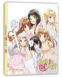 OVAの中に1人、妹がいる! [DVD]