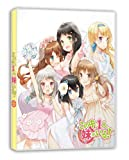 Who Is 'Imouto'? - Ova (DVD+CD) [Japan LTD DVD] ZMBZ-8077