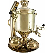 "Samovar on coal, charcoal, firewood 7 liters ""Classic"" in the set ""Gift"""