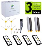 robot accessories - I clean Replacement Parts for iRobot Roomba 980 960 880 806 860 Robot Vacuum,Roomba Replenishment Kit Accessories with 4Hepa Filter, 4Brush, 2Tangle-Free Debris Extractor, And A Free Cleaning Brush