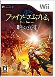 ファイアーエムブレム 暁の女神 - Wii