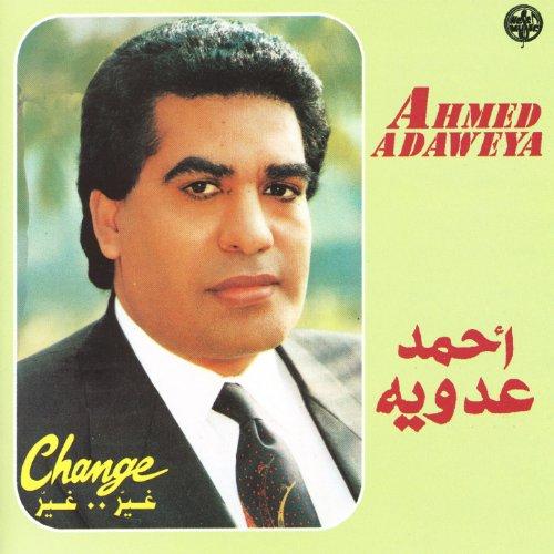 ahmed adawiya mp3