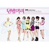 【送料無料】 [Audio CD] (韓国盤) AOA 2nd Single - Wanna Be AOA (エー・オー・エー) USED