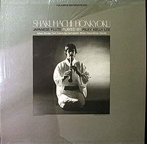 shakuhachi honkyoku, japanese flute LP