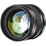 Neewer 85mm f/1.8 Portrait Aspherical Telephoto Lens for Nikon D5 D4S DF D4 D810 D800 D750 D610 D600 D500 D7200 D7100 D7000 D5500 D5300 D5200 D5100 D3400 and D3100 DSLR Cameras, Manual Focus HD Glass